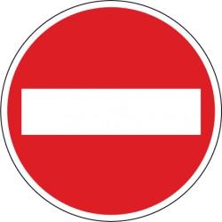 Verkehrszeichen Verbot der Einfahrt für innerbetriebliche Verkehrswege